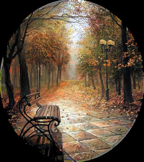 Banc de parc en automne